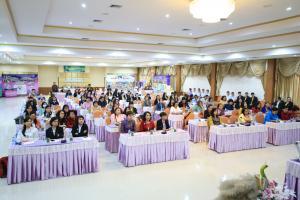 ภาพบรรยากาศประชุมสัมนาวิชาการและประชุมใหญ่สามัญ 2562